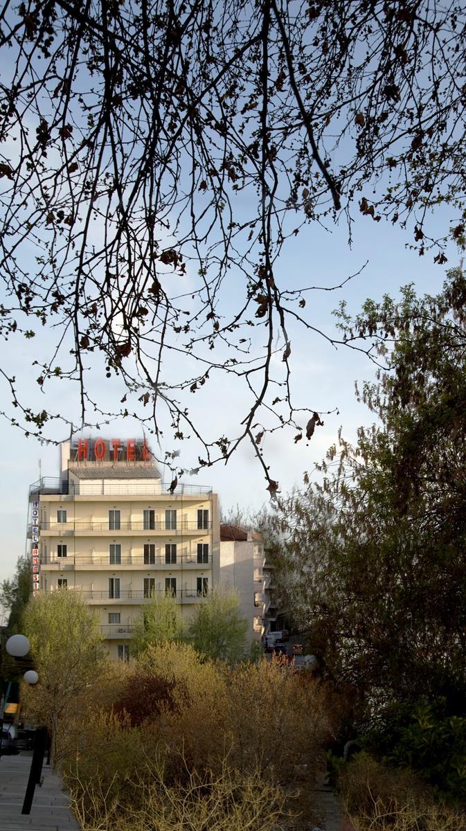 kozani hotels - Anesis Hotel